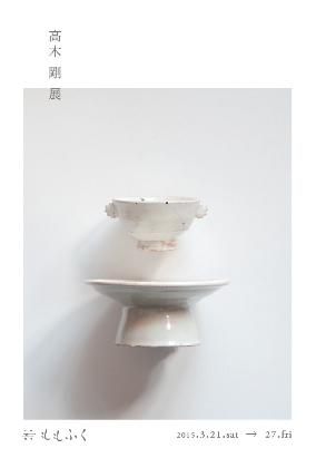 Takagi1