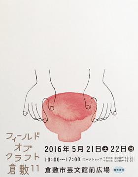 201604022