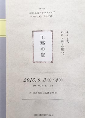 201608191