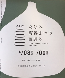 20170401